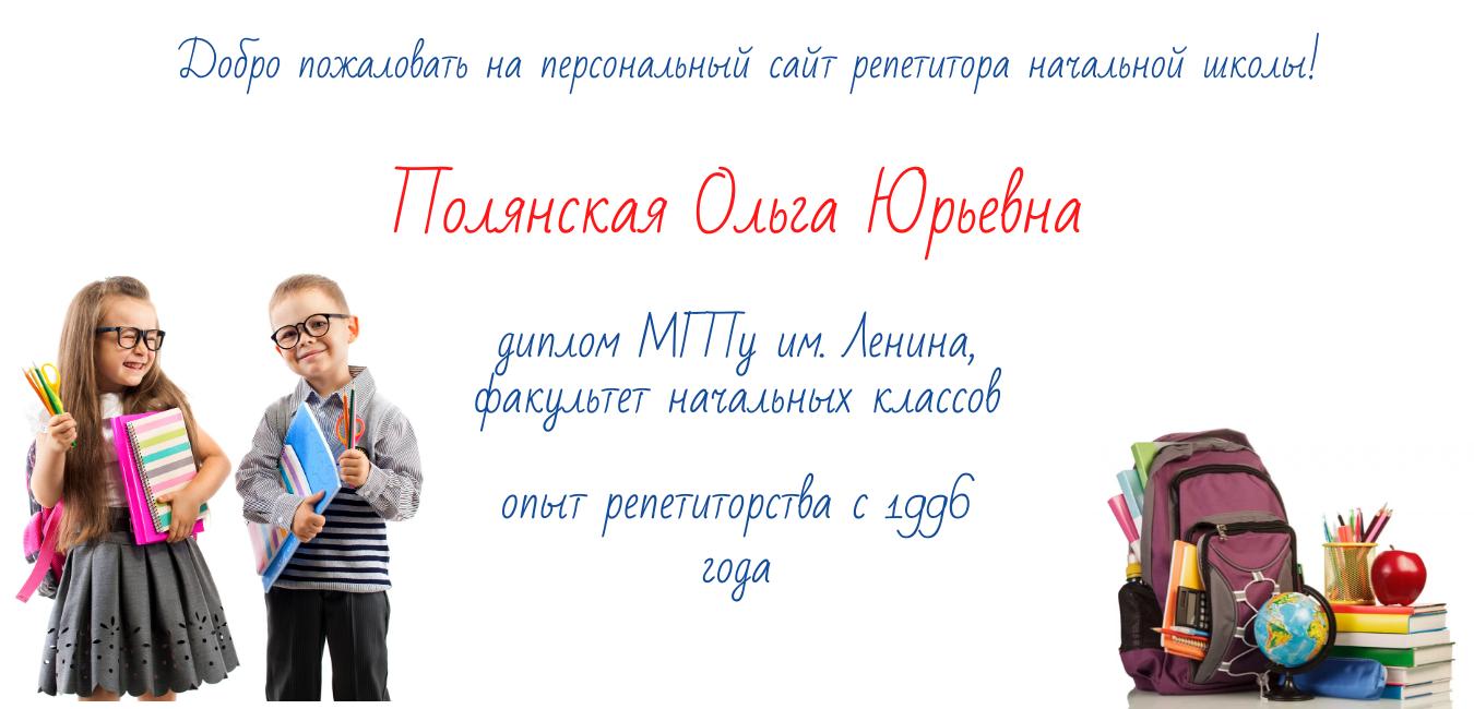 klasssno.ru